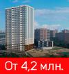 ЖК «Альтаир» в Химках